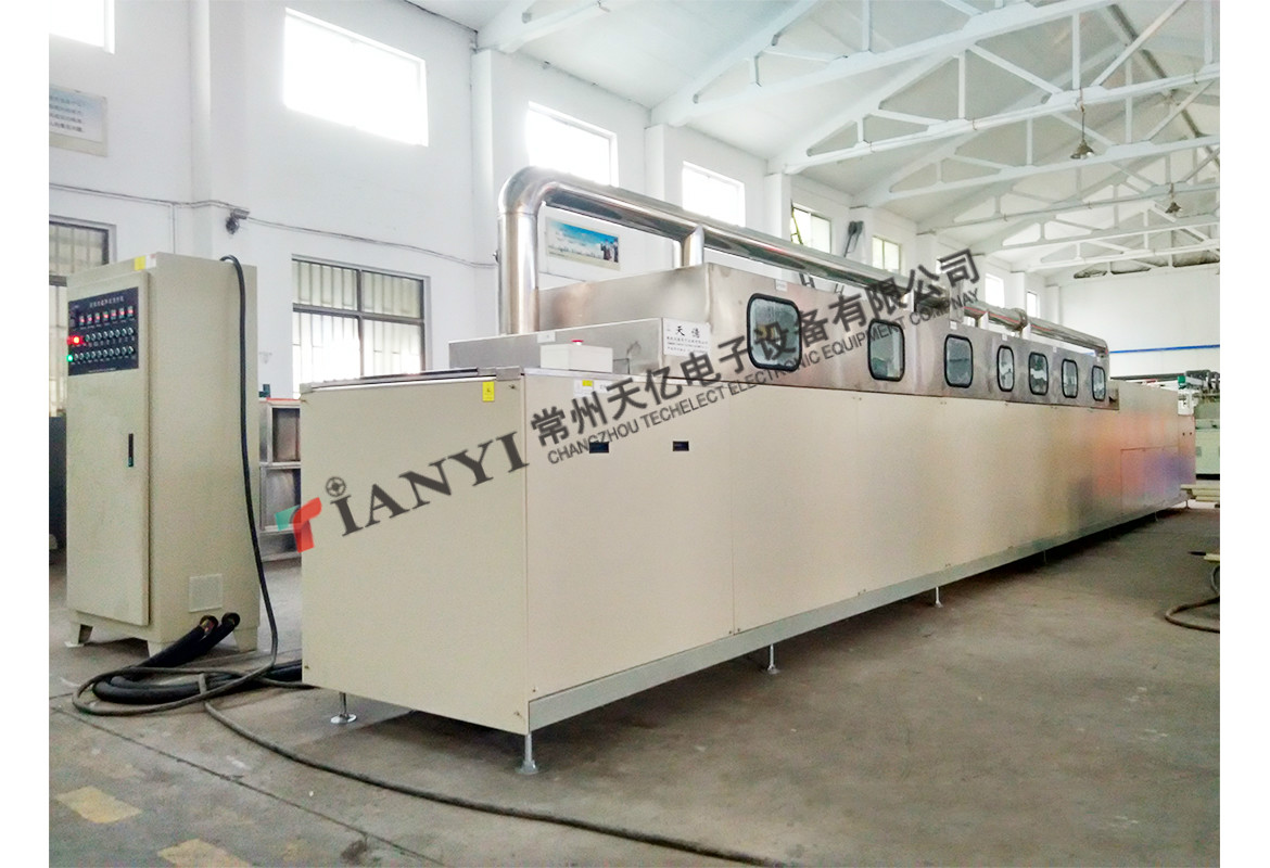 Continous Ultrasonic cleaning machine